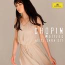 Chopin: Waltzes/Alice Sara Ott