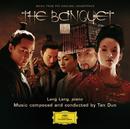 The Banquet/Lang Lang, Shanghai Symphony Orchestra, Tan Dun