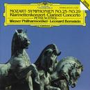 モーツァルト:交響曲第25番・第29番、クラリネット協奏曲/Peter Schmidl, Wiener Philharmoniker, Leonard Bernstein