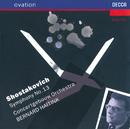 "Shostakovich: Symphony No.13 ""Babi Yar""/Marius Rintzler, Concertgebouw Orchestra of Amsterdam, Bernard Haitink"