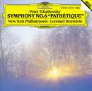 チャイコフスキー:交響曲第6番<悲愴>/New York Philharmonic Orchestra, Leonard Bernstein