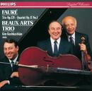 フォ-レ:ピアノ四重奏曲第1番、ピアノ三重奏曲/Beaux Arts Trio, Kim Kashkashian
