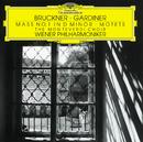 Bruckner: Mass in D minor; Motets/Luba Orgonasova, Bernarda Fink, Christoph Prégardien, Eike Wilm Schulte, The Monteverdi Choir, Wiener Philharmoniker, John Eliot Gardiner