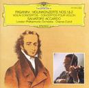 Paganini: Violin Concertos Nos.1 & 2/Salvatore Accardo, London Philharmonic Orchestra, Charles Dutoit