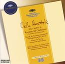 バルト-ク:管弦楽のための協奏曲、他/Radio-Symphonie-Orchester Berlin, RIAS Symphony Orchestra Berlin, Ferenc Fricsay