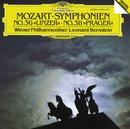 """Mozart: Symphony No.36 """"Linzer"""" & No.38 """"Prague""""/Wiener Philharmoniker, Leonard Bernstein"""