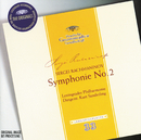 Rachmaninov: Symphony No.2 in E minor Op.27/Leningrad Philharmonic Orchestra, Kurt Sanderling