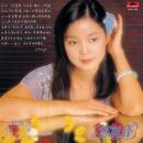 Btb - Yi Feng Qing Shu/Teresa Teng