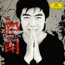 Dragon Songs/Lang Lang