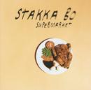 Supermarket/Stakka Bo