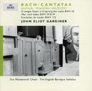 Bach, J.S.: Whitsun Cantatas BWV 172, 59, 74 & 34/The Monteverdi Choir, English Baroque Soloists, John Eliot Gardiner