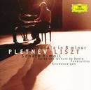 Liszt: Piona Sonata in B Minor / Après une lecture de Dante / Funérailles / Gnomenreigen/Mikhail Pletnev