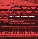 レッド・ガーランズ・ピアノ/Red Garland
