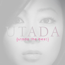 Utada The Best (Japan)/Utada