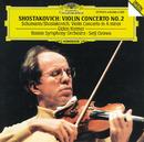 Shostakovich: Violin Concerto  No.2 / Schumann/Shostakovich: Violin Concerto in A minor/Gidon Kremer, Seiji Ozawa, Boston Symphony Orchestra