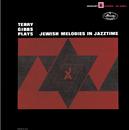 Plays Jewish Melodies in Jazztime/Terry Gibbs
