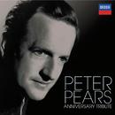 ピーター・ピアーズ/生誕100周年トリビュート/Sir Peter Pears