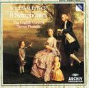 ウィリアム・ボイス:8つのシンフォニア/The English Concert, Trevor Pinnock