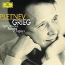 Grieg: Lyric Pieces; Sonata; Fugues/Mikhail Pletnev