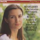 メンデルスゾーン:ヴァイオリン協奏曲/Viktoria Mullova, Academy of St. Martin in the Fields, Sir Neville Marriner