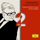 Shostakovich: Chamber Symphonies/Gidon Kremer, Clemens Hagen, Chamber Orchestra Of Europe, Rudolf Barshai