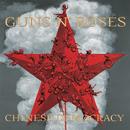 Chinese Democracy/Guns N' Roses