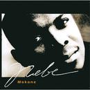 Mokone/Thebe