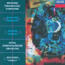 メシアン:トゥランガリ-ラ交響曲/Jean-Yves Thibaudet, Takashi Harada, Royal Concertgebouw Orchestra, Riccardo Chailly