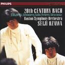 小澤征爾プレイズ・バッハ/Tanglewood Festival Chorus, Boston Symphony Orchestra, Seiji Ozawa