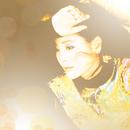 Jun Zhi Qian Yan Wan Yu - Ri Yu 9/Teresa Teng