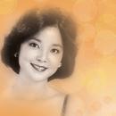 Jun Zhi Qian Yan Wan Yu - Ri Yu 8/Teresa Teng