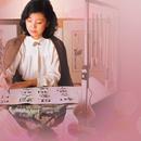 Jun Zhi Qian Yan Wan Yu - Ri Yu 2/Teresa Teng