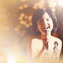 Jun Zhi Qian Yan Wan Yu - Ri Yu 7/Teresa Teng