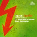 モーツァルト:交響曲第40番、第41番<ジュピター>、他/Les Musiciens du Louvre, Marc Minkowski