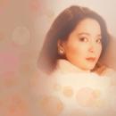 Jun Zhi Qian Yan Wan Yu - Ri Yu 4/Teresa Teng