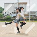 メロンジュース/HKT48