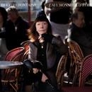 J'Ai L'Honneur D'Être/Brigitte Fontaine