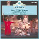 Prokofiev: The Fiery Angel/Sergei Leiferkus, Galina Gorchakova, Chorus of the Kirov Opera, St. Petersburg, Orchestra of the Kirov Opera, St. Petersburg, Valery Gergiev