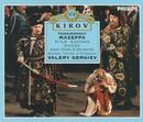 チャイコフスキー:歌劇<マゼッパ>/Nikolai Putilin, Sergei Aleksashkin, Larissa Diadkova, Chorus of the Kirov Opera, St. Petersburg, Orchestra of the Kirov Opera, St. Petersburg, Valery Gergiev