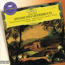 Wolf: Spanish Songbook/Elisabeth Schwarzkopf, Dietrich Fischer-Dieskau