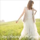 Promise/平野 綾