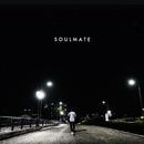 SOULMATE/鶴