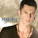 Appassionata/Maksim