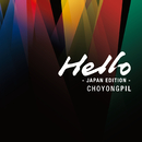 Hello (JAPAN EDITION)/Yong Pil Cho