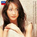 シベリウス & ウォルトン:ヴァイオリン協奏曲/Akiko Suwanai, City Of Birmingham Symphony Orchestra, Sakari Oramo