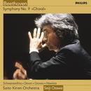 Beethoven: Symphony No.9 in D minor/Anne Schwanewilms, Barbara Dever, Paul Groves, Franz Hawlata, Tokyo Opera Singers, Saito Kinen Orchestra, Seiji Ozawa