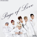 Page of love (Japanese Ver.)/CROSS GENE