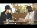 二人の約束の日―FLOWER SHOP DIARY―第4話『花屋の恋』前篇/青山テルマ