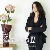 LOVE SONGS IV 逢いたくて 逢いたくて~