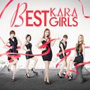 BEST GIRLS/KARA